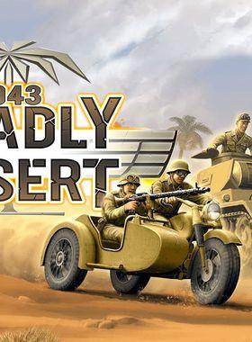 1943 Deadly Desert Key Art