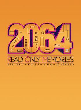 2064: Read Only Memories Key Art