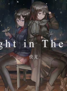 A Light in the Dark Key Art