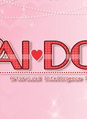 AIdol Key Art