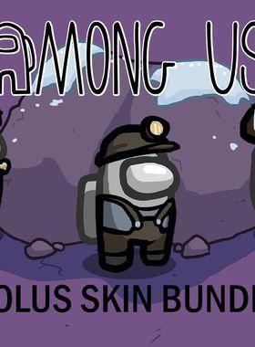 Among Us - Polus Skins Key Art