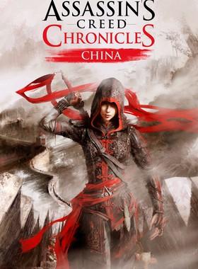 Assassin's Creed Chronicles: China Key Art