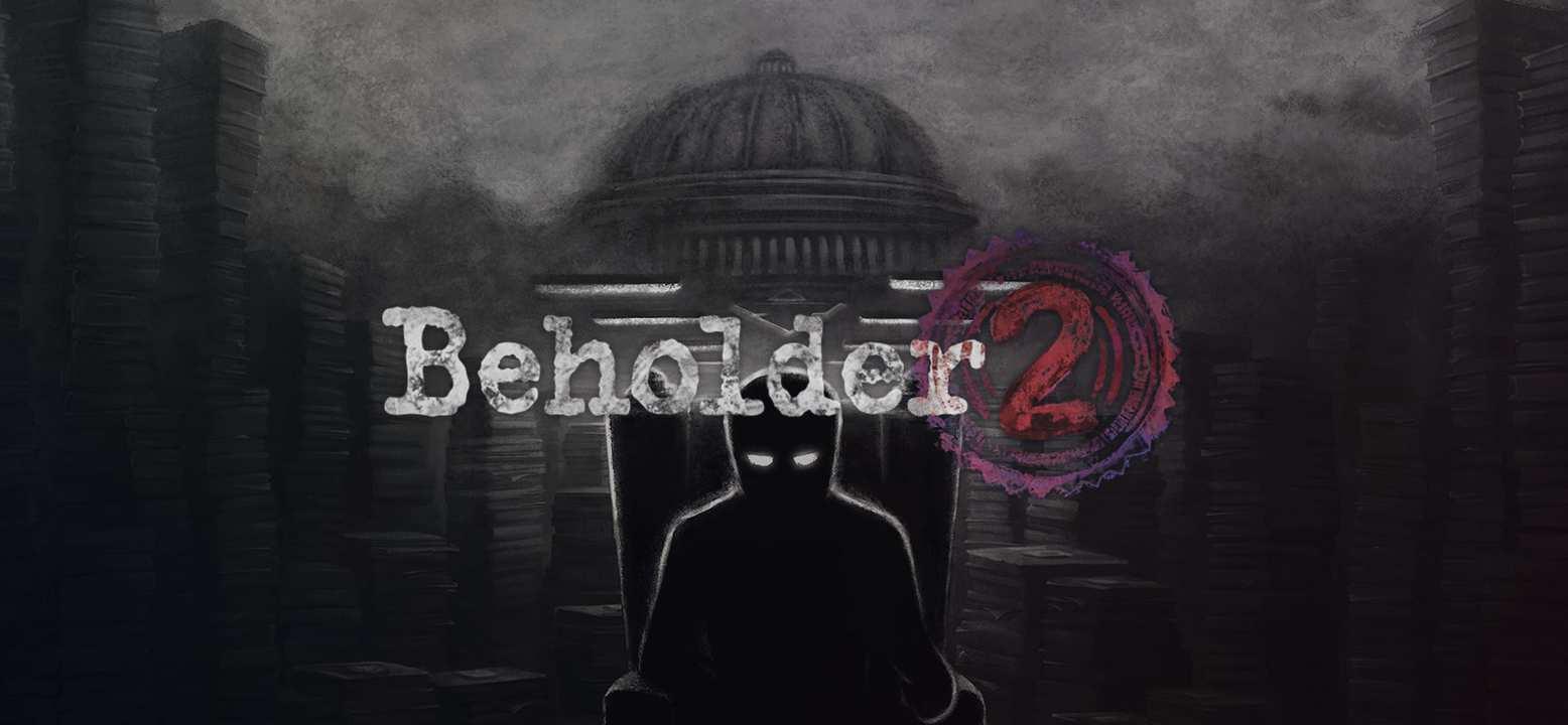 Beholder 2 Background Image