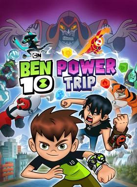 Ben 10: Power Trip Key Art