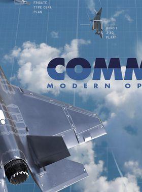 Command: Modern Operations Key Art