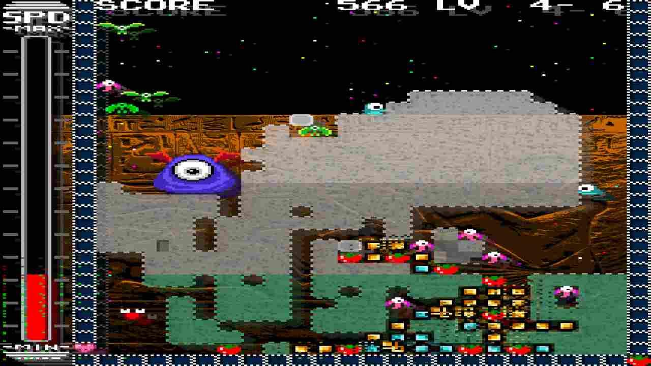 Cosmic Snake 8473/3671 Thumbnail