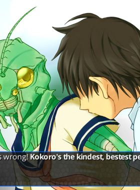 Creature Romances: Kokonoe Kokoro Key Art