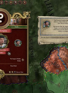 Crusader Kings 2: Jade Dragon Key Art