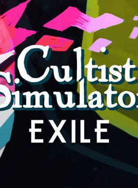 Cultist Simulator: The Exile Key Art