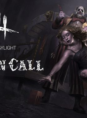 Dead by Daylight - Curtain Call Chapter Key Art