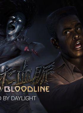 Dead by Daylight - Shattered Bloodline Chapter Key Art