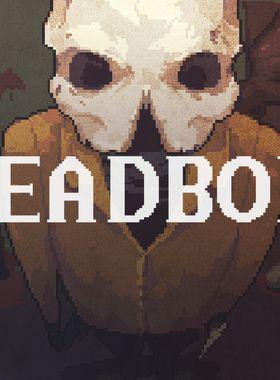 Deadbolt Key Art