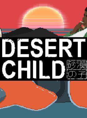 Desert Child Key Art