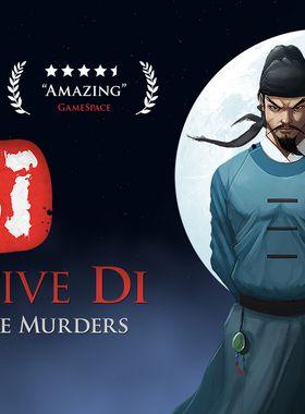 Detective Di: The Silk Rose Murders Key Art