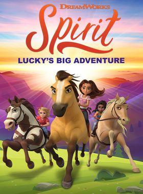 DreamWorks Spirit Lucky's Big Adventure Key Art