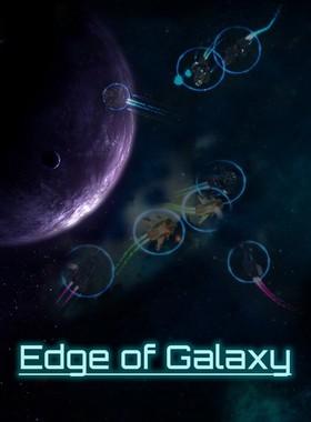 Edge Of Galaxy Key Art