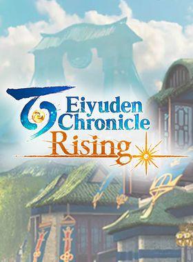 Eiyuden Chronicle: Rising Key Art
