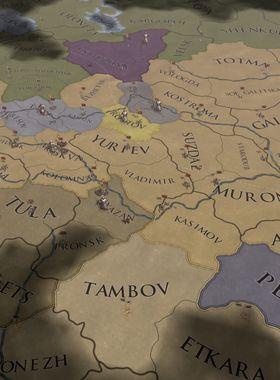 Europa Universalis 4: Third Rome Key Art