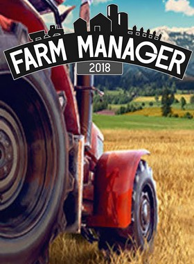 Farm Manager 2018 Key Art