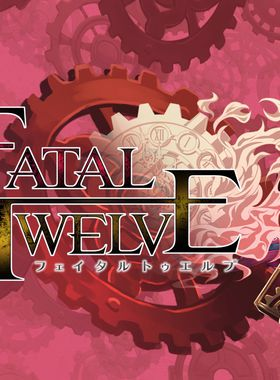 Fatal Twelve Key Art