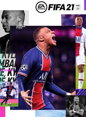 FIFA 21 Key Art
