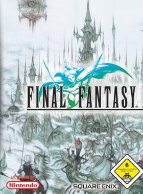 Final Fantasy 3 Key Art