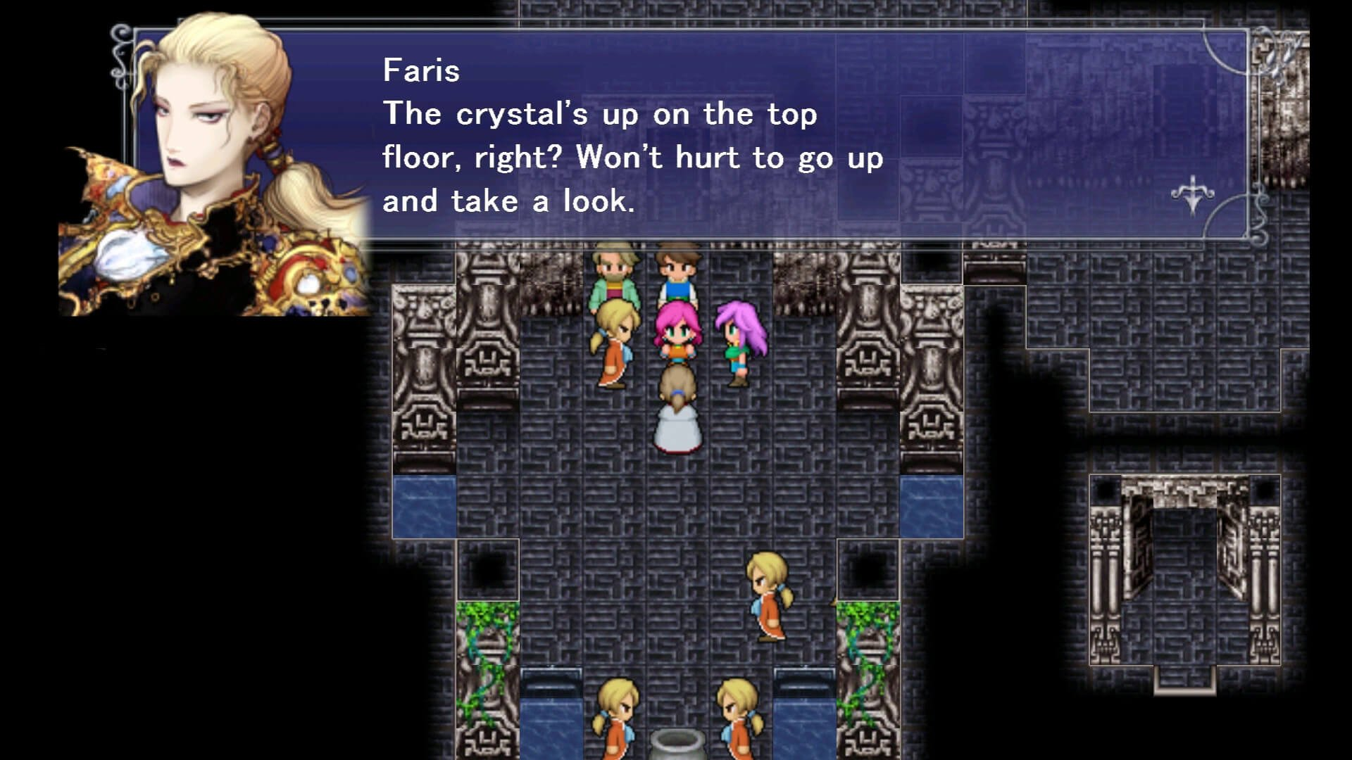 Final Fantasy V Video