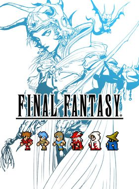 Final Fantasy Key Art