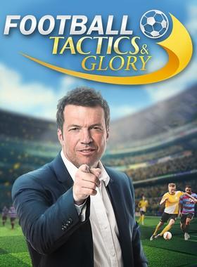 Football, Tactics & Glory Key Art