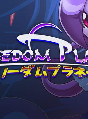 Freedom Planet Key Art