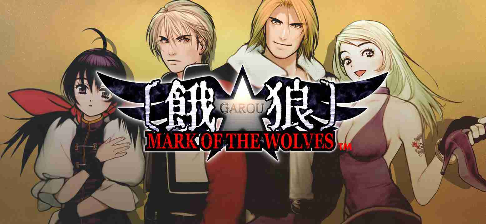 Garou: Mark of the Wolves Background Image