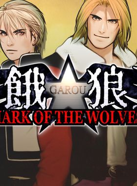 Garou: Mark of the Wolves Key Art