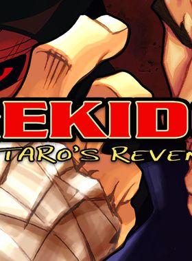 Gekido Kintaro's Revenge Key Art