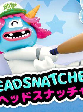 Headsnatchers Key Art
