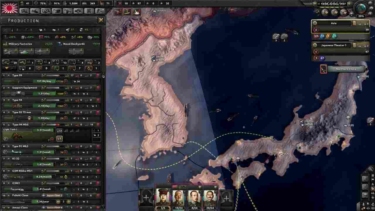 Hearts of Iron IV: Waking the Tiger Thumbnail