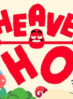 Heave Ho Key Art