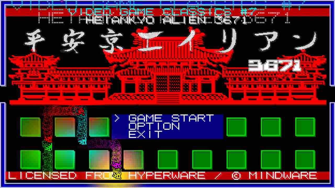 Heiankyo Alien 3671 Background Image