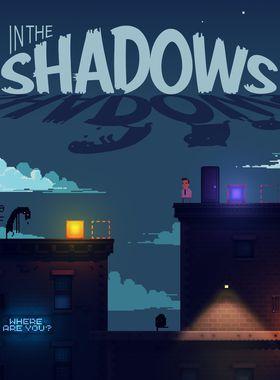 In The Shadows Key Art