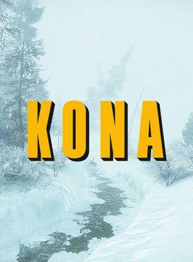 Kona Key Art