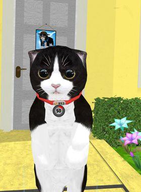 Konrad the Kitten Key Art