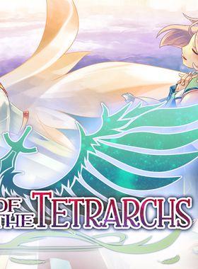 Legend of the Tetrarchs Key Art