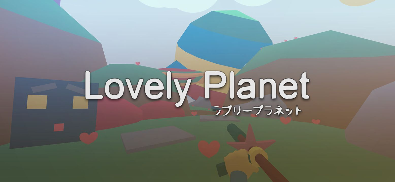 Lovely Planet Thumbnail
