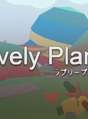Lovely Planet Key Art