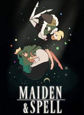 Maiden and Spell Key Art