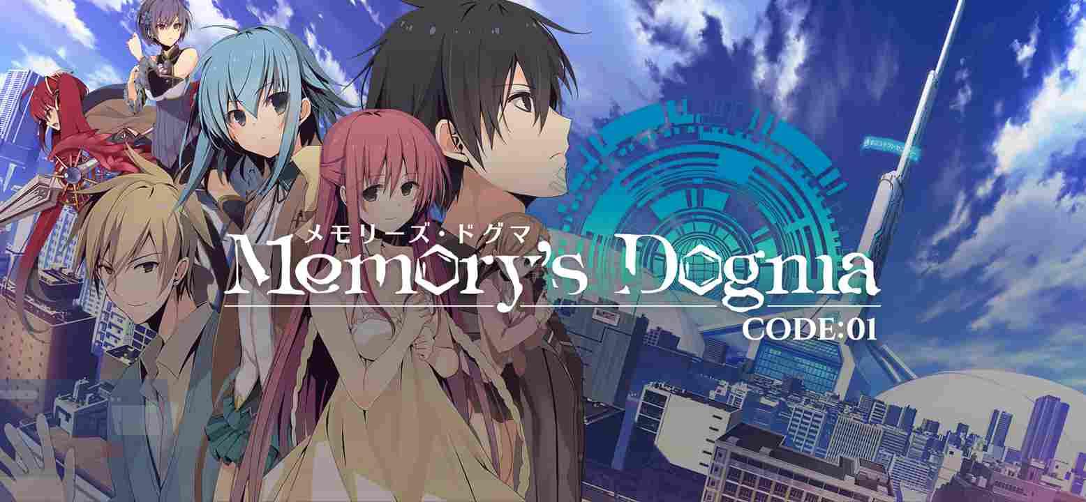 Memory's Dogma CODE:01 Background Image
