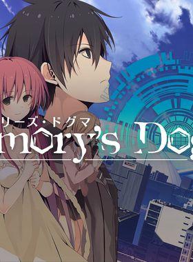 Memory's Dogma CODE:01 Key Art
