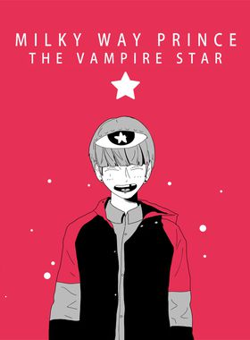 Milky Way Prince – The Vampire Star Key Art