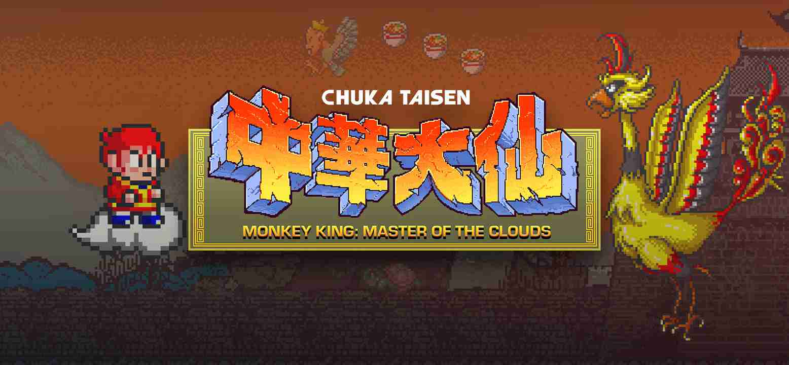 Monkey King: Master of the Clouds Thumbnail