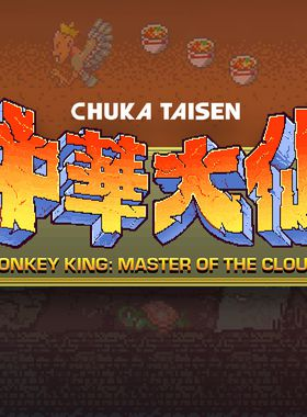 Monkey King: Master of the Clouds Key Art