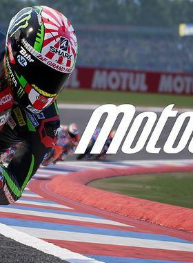 MotoGP 18 Key Art